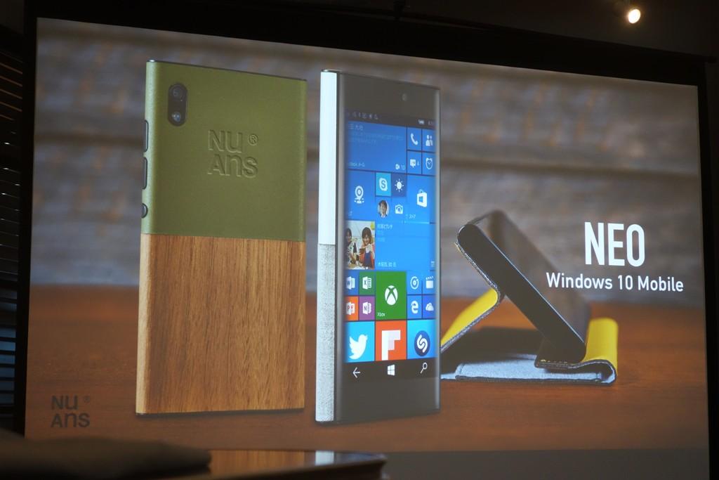 外装を72通りにカスタマイズできるWindows 10スマートフォン『NuAns NEO』は2016年1月下旬発売へ