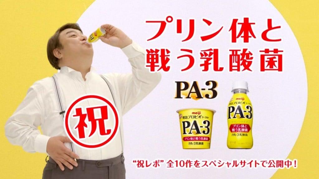 pa3_2