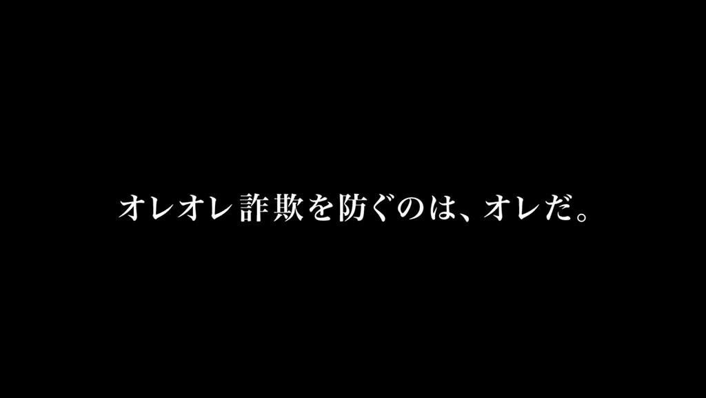 sagiboushi_7