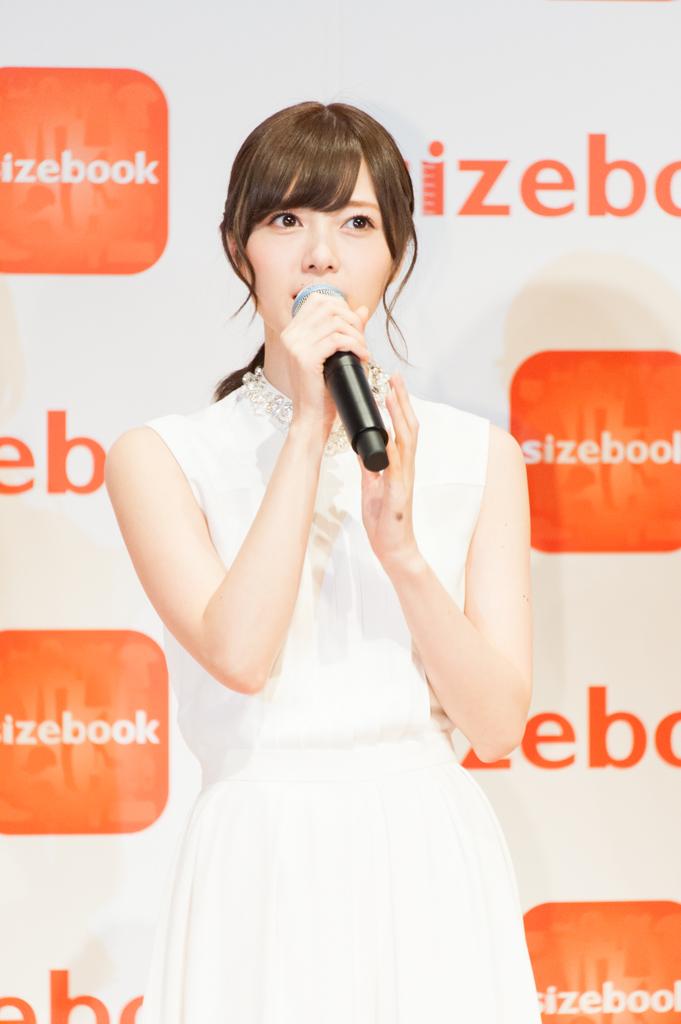 sizebook_乃木坂46-25