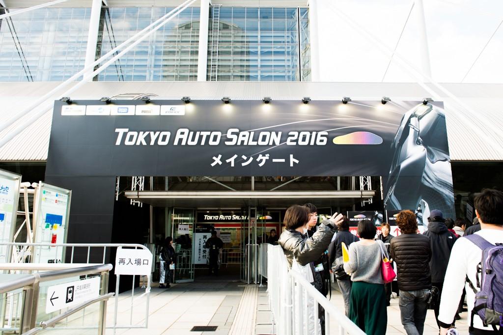 東京オートサロン-98