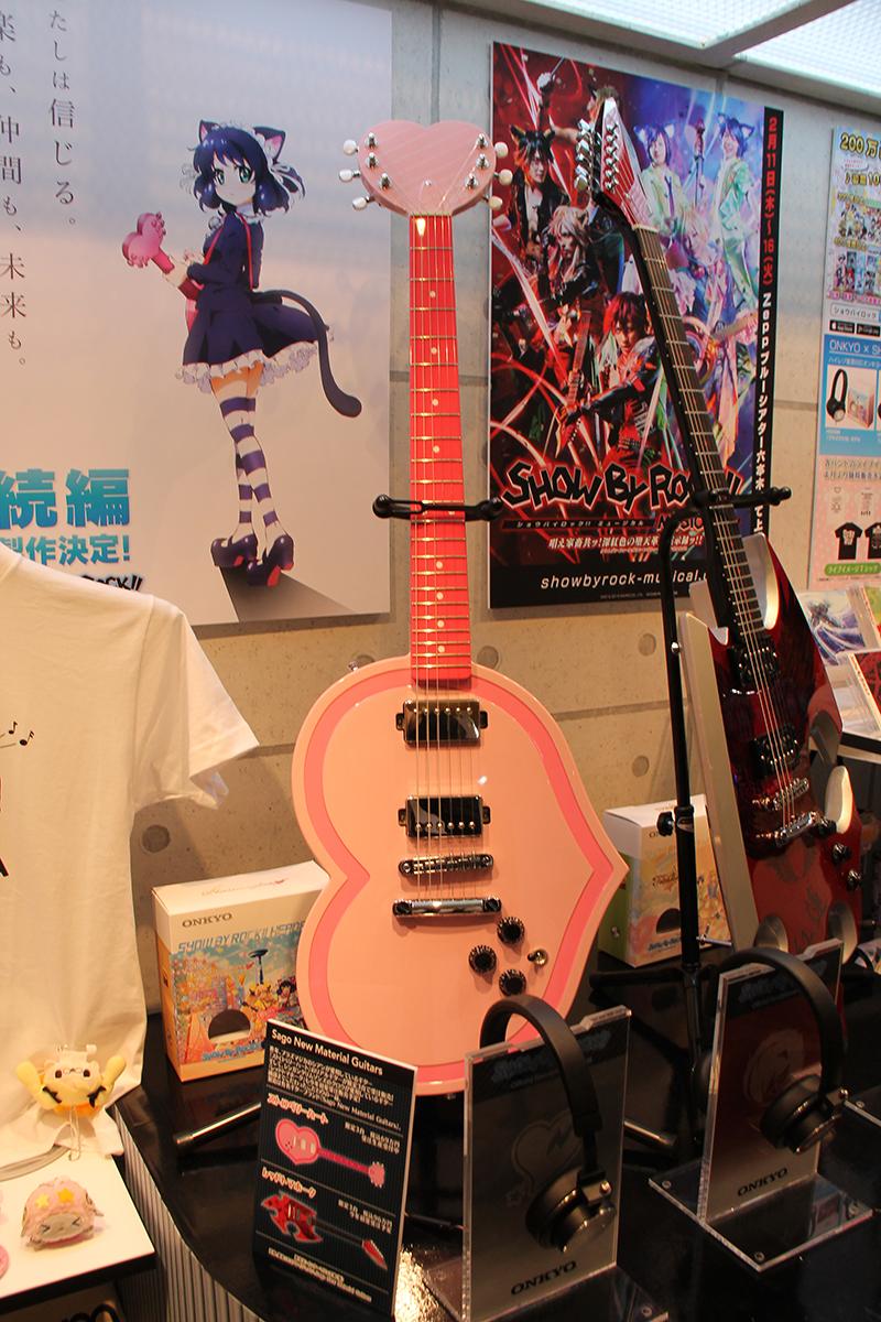 SB69_ギター
