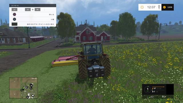 Farming Simulator 15_20151130020332