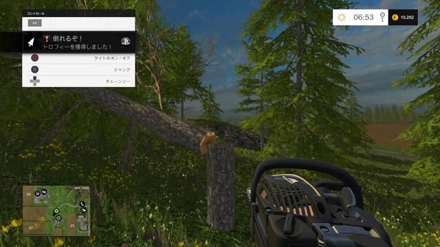 Farming Simulator 15_20151204025637