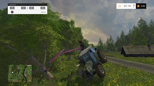 Farming Simulator 15_20151205230605