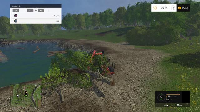 Farming Simulator 15_20151205232827