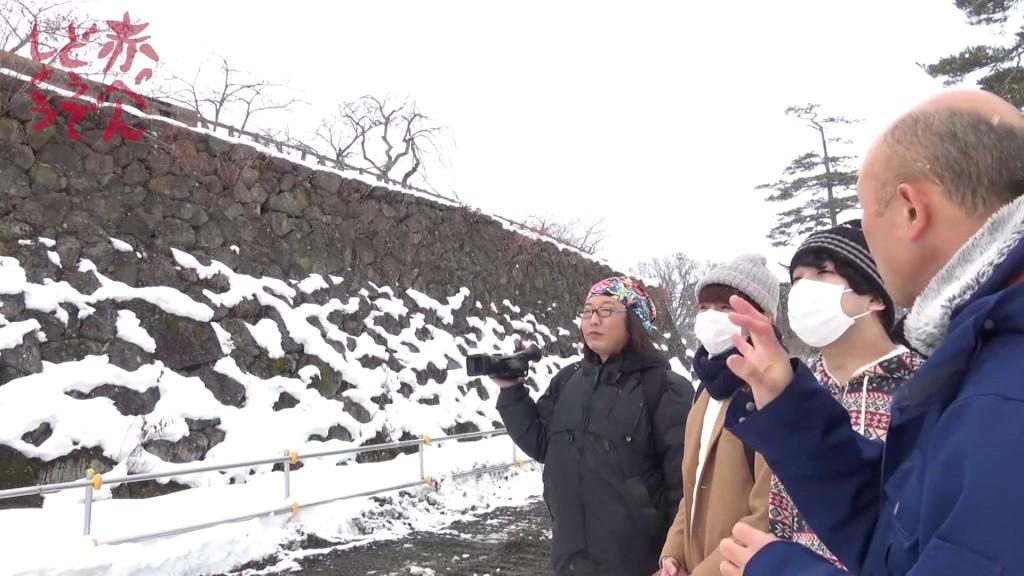 akapen_ishigaki