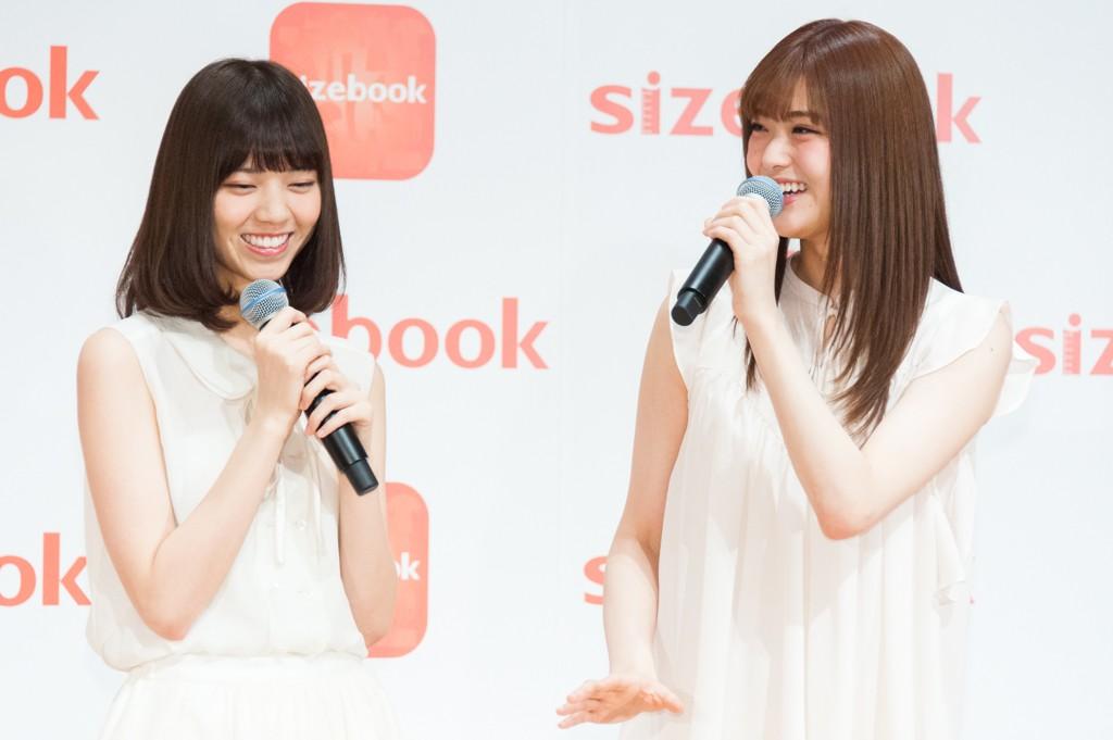 sizebook_乃木坂46-17