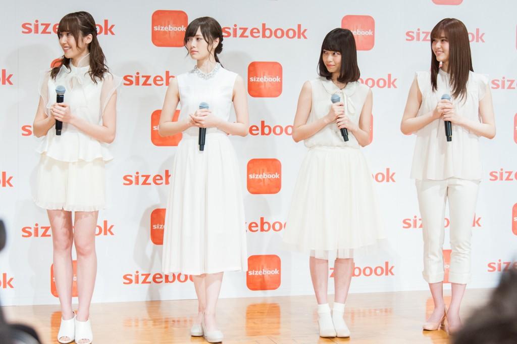 sizebook_乃木坂46-16