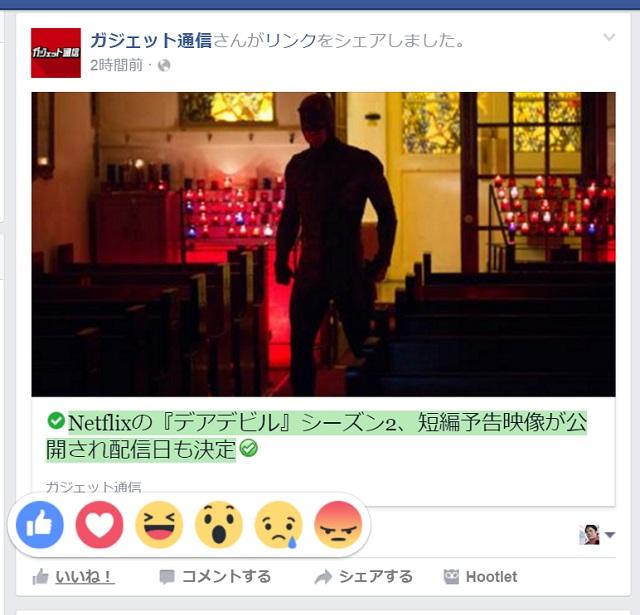 facebookbutton_01