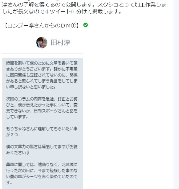 jt_fukushima_01