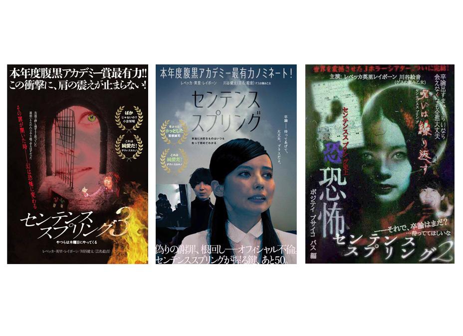 sentence_movie
