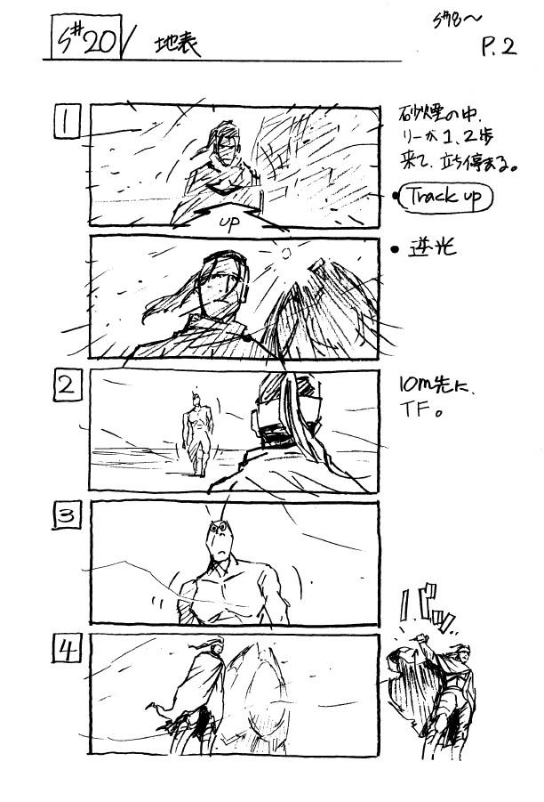 ゴッド・リー_画コン