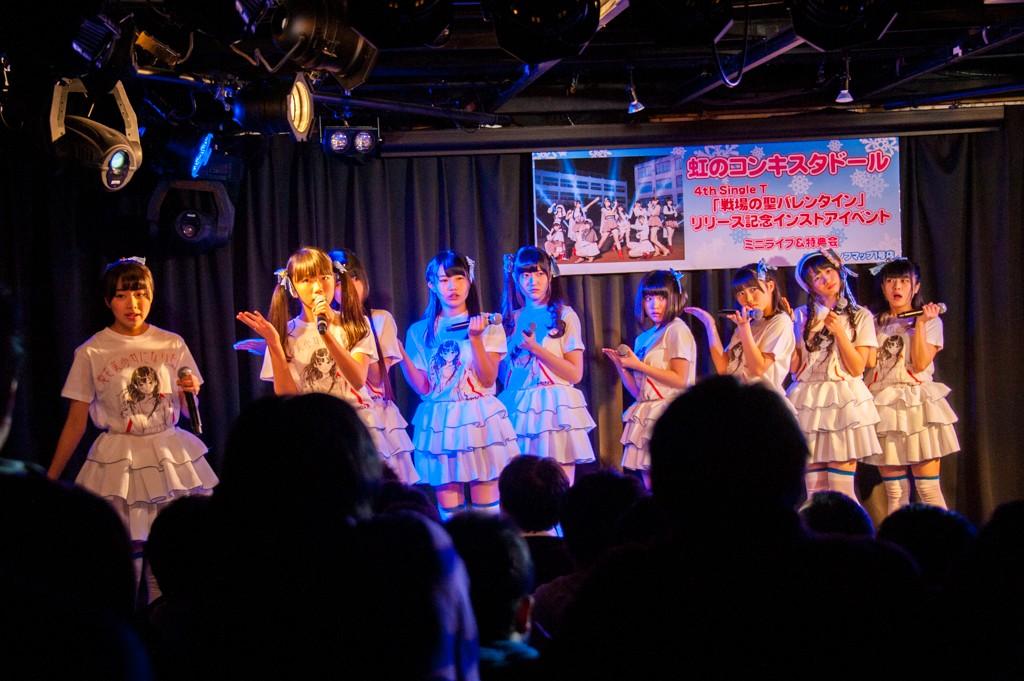 0205_虹のコンキタスドール-6