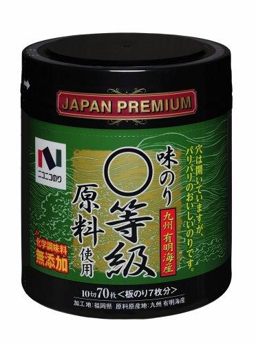 【NEW!!】有明海産まる等級原料使用味のり卓上10切70枚