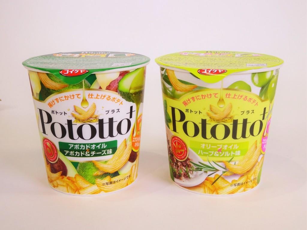 Pototto+