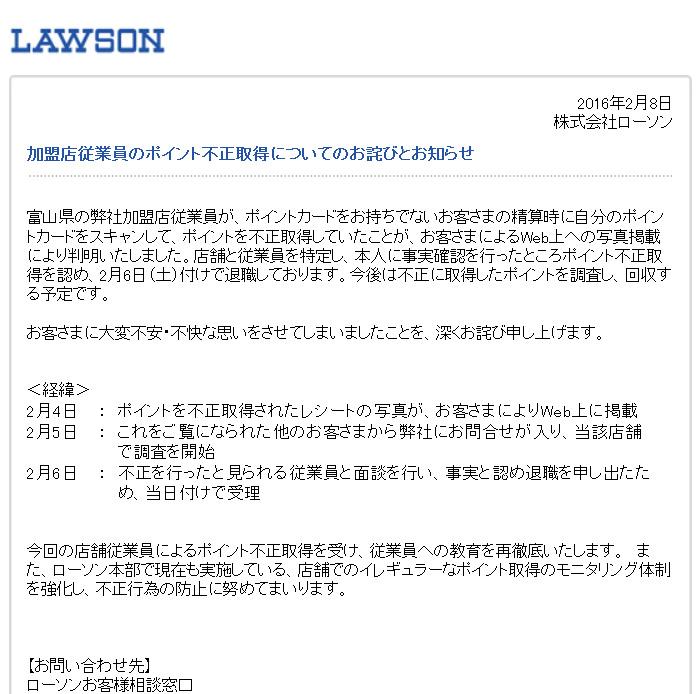 LAWSON_owabi