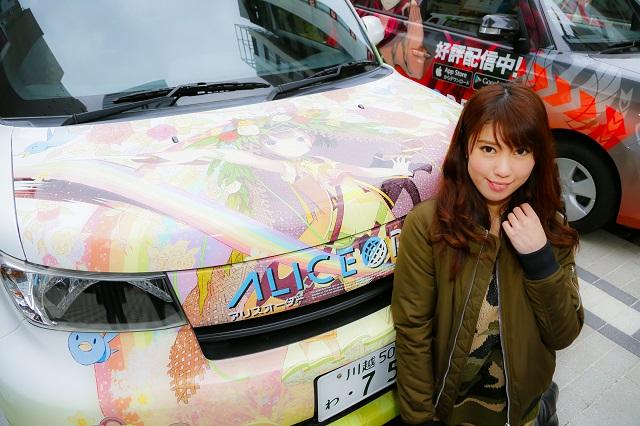 ao_akiba_03