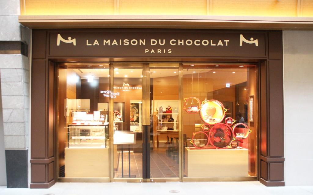 ラメゾンデュショコラ店舗外観