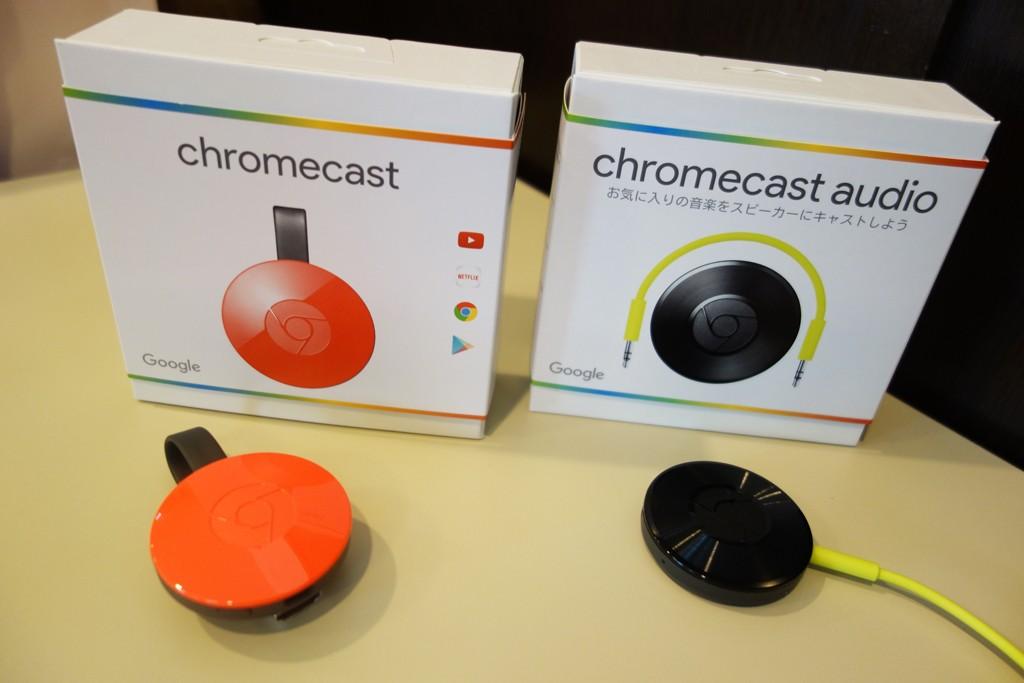 Googleのメディアストリーミング端末『Chromecast 』新型と『Chromecast Audio』が国内でも発売