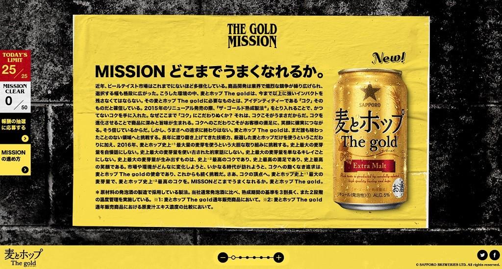 gold_2