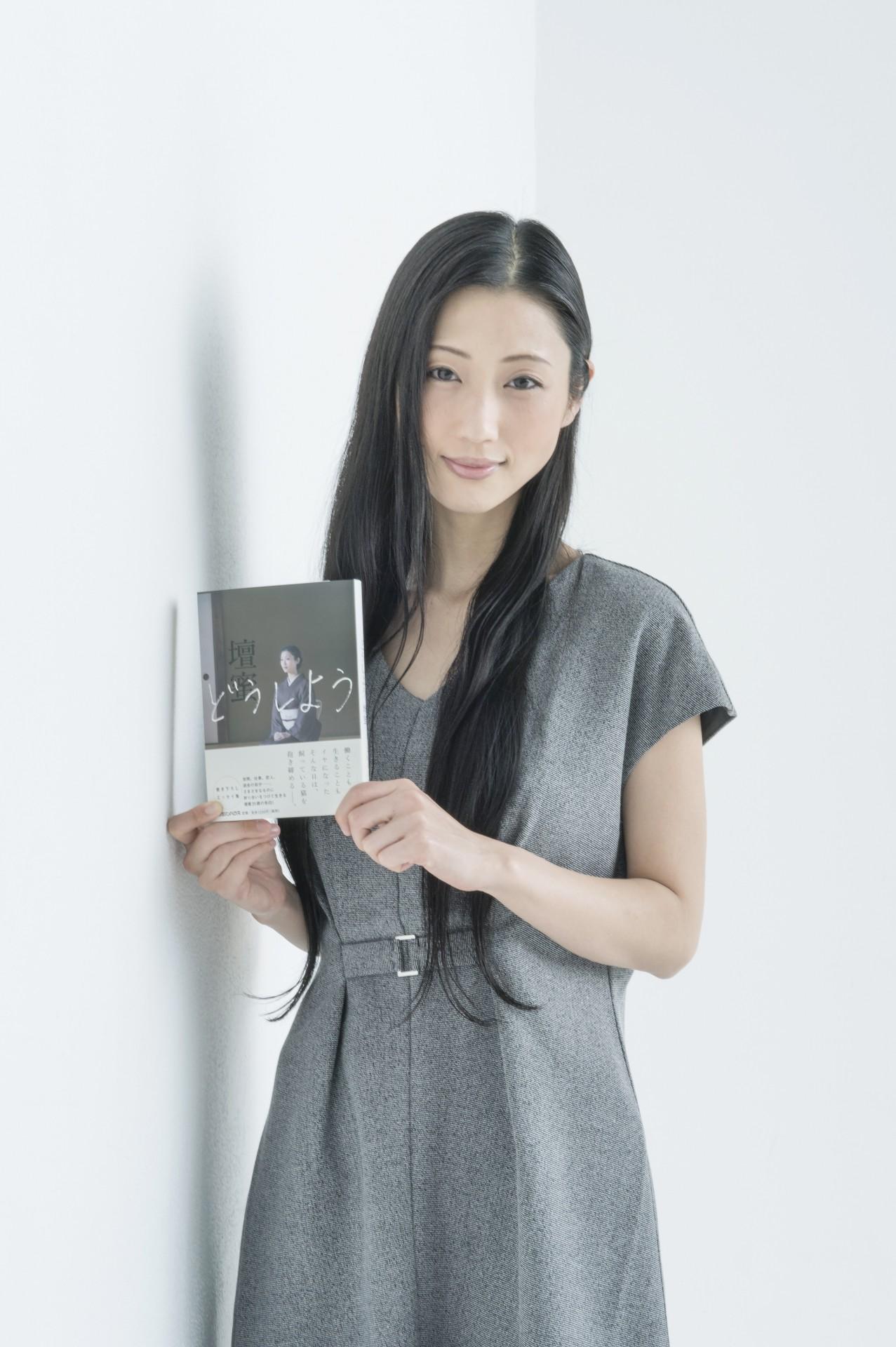壇蜜さんインタビュー「私、面影フェチなんです」~マガジン ...