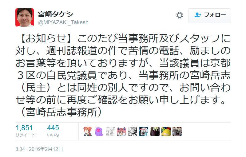 miyazaki_takeshi