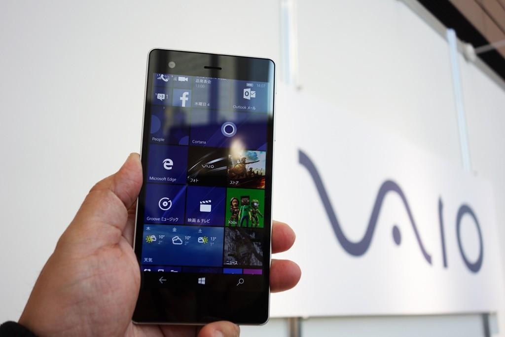 VAIOデザインの筐体に『Coutinuum』対応 Windows 10スマートフォン『VAIO Phone Biz』が4月発売へ