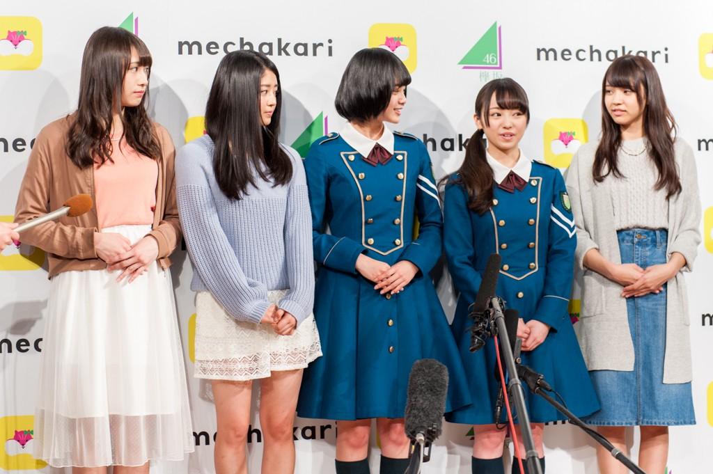 メチャカリ_欅坂46-37
