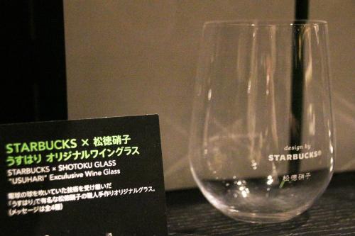薄いグラス