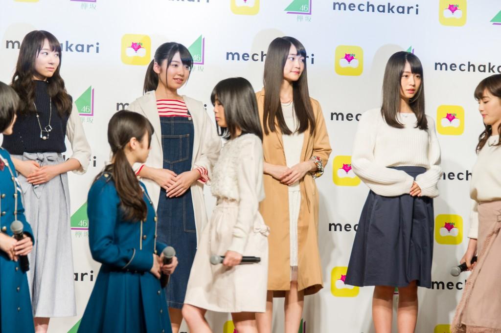メチャカリ_欅坂46-13
