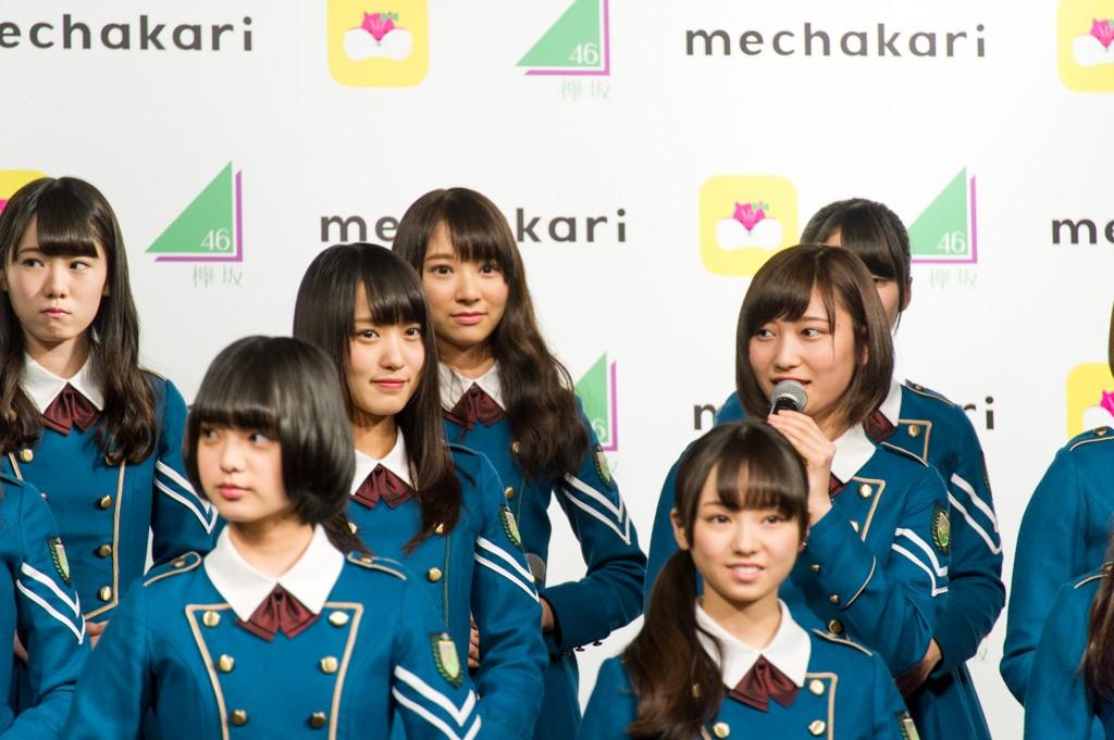 メチャカリ_欅坂46-7