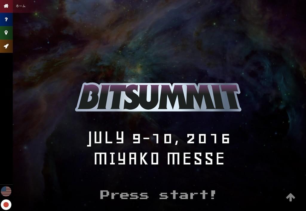 インディーゲームの祭典が『BitSummit 4th(フォース)』として第4回の開催を発表