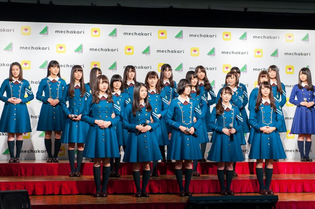 メチャカリ_欅坂46-36