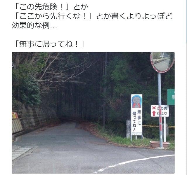 kokudou_01