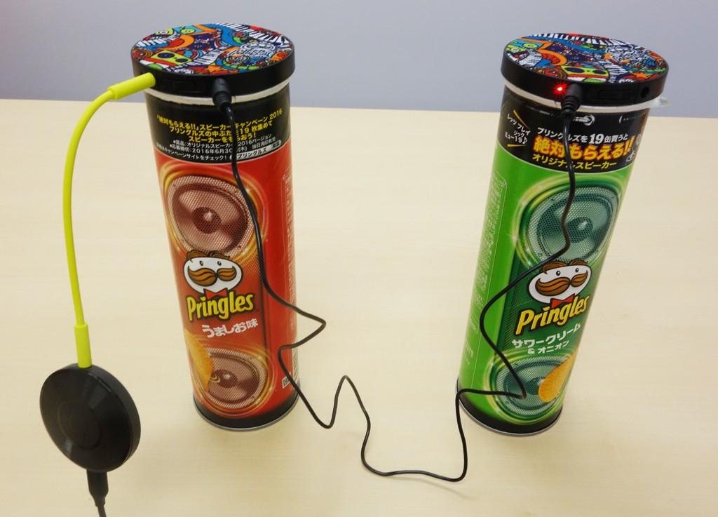 キャンペーン第2弾が実施中 『プリングルズ』の必ずもらえるスピーカーと『Chromecast Audio』でワイヤレスサウンドシステムを自作してみた