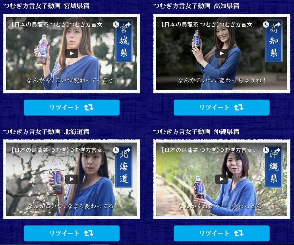 tsumugi_twitter.2jpg
