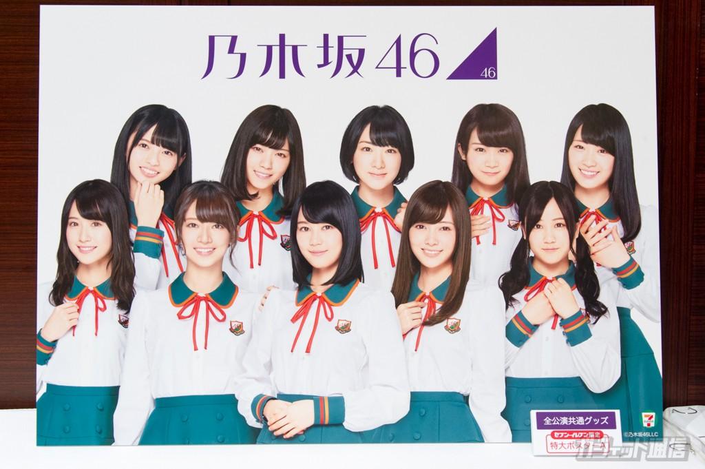セブンイレブン_乃木坂_ロゴ-4