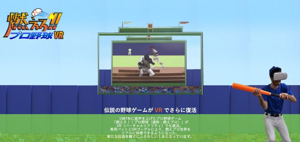 afool_baseball