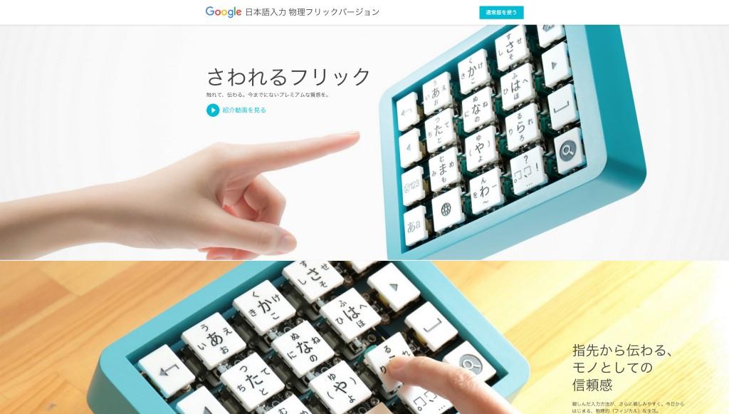 afool_google