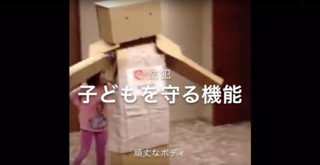 afool_robot
