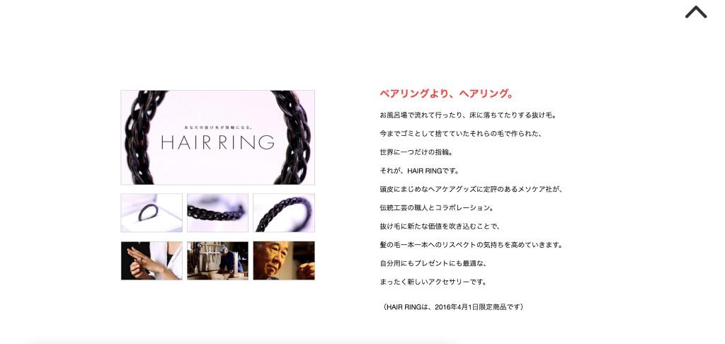 afool_hairring