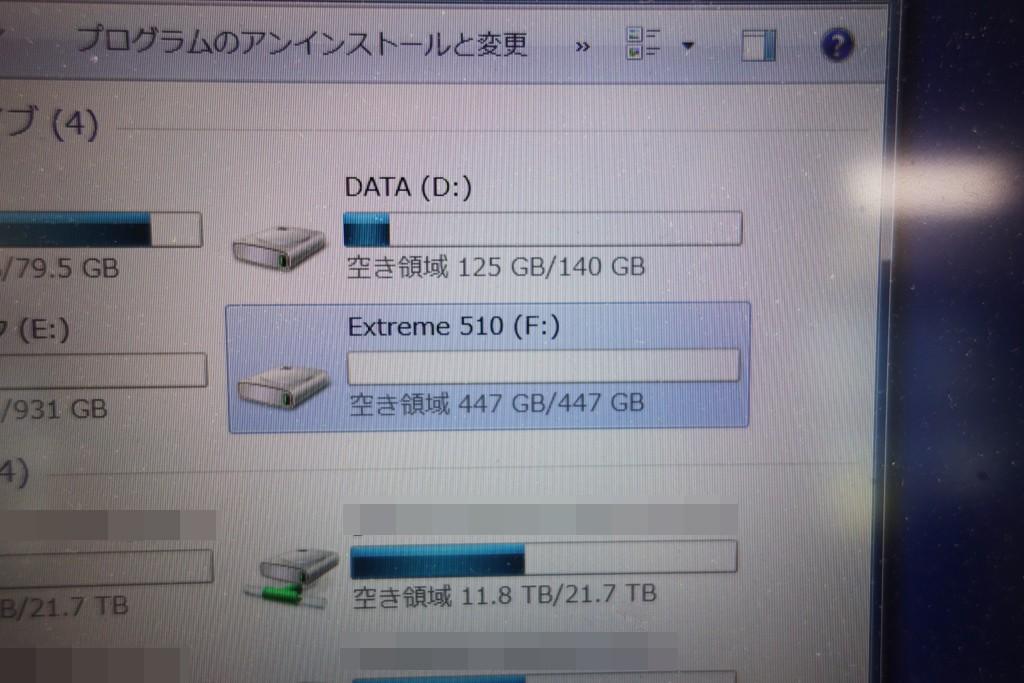extreme510_17