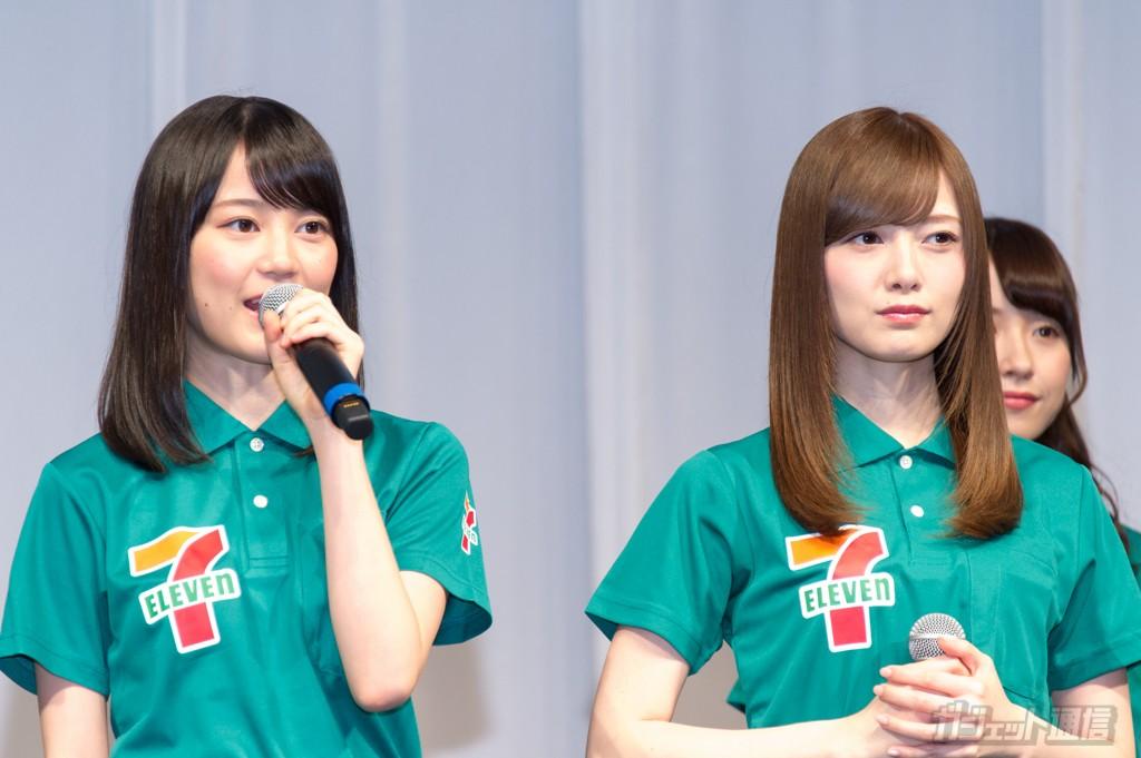 セブンイレブン_乃木坂_ロゴ-8
