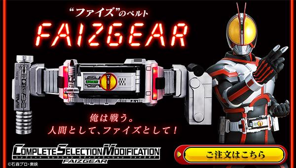 gear_600x341