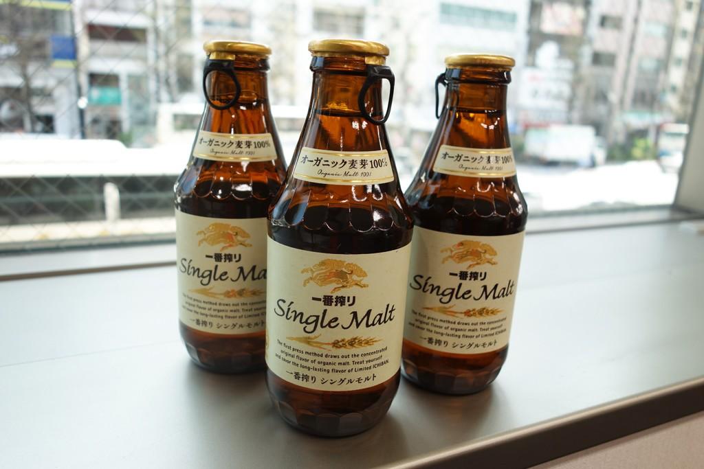 [PR]1日限りのプレゼントキャンペーンに1万3000人超の応募殺到! オーガニック限定ビール『一番搾り シングルモルト』は明日発売
