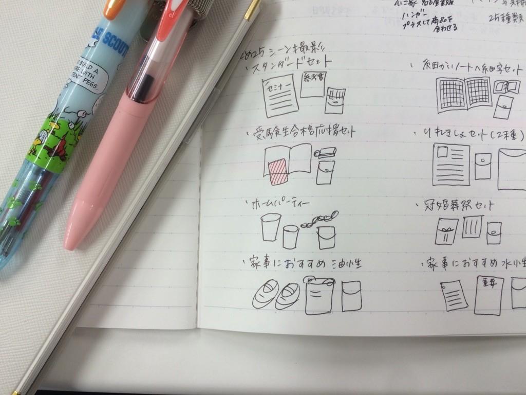 ゼブラ鈴木筆箱6