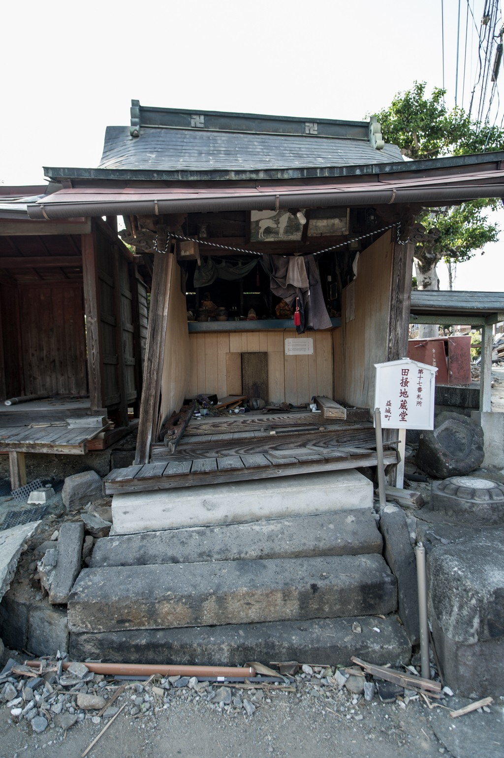 熊本地震_益城町-14