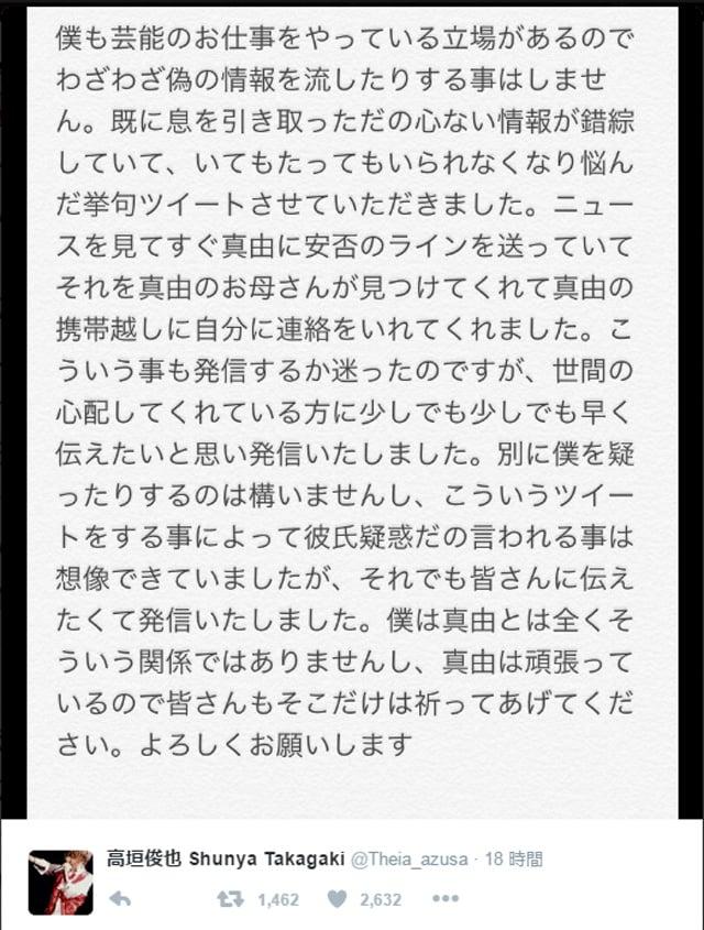 Takagaki_Twitter