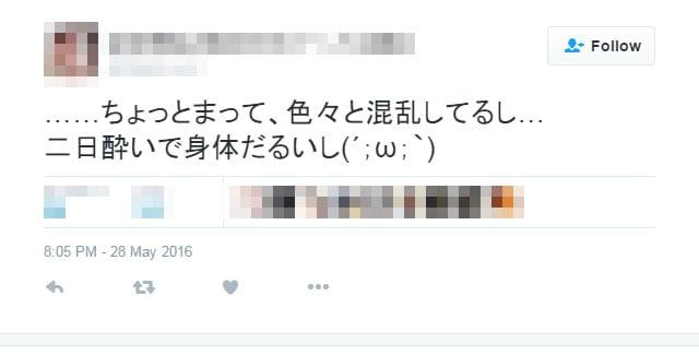 Twitter_koganei